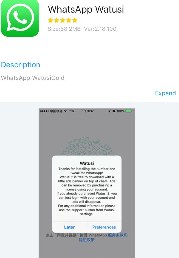 WhatsApp Watusi for iOS | Download Watusi on iPhone/iPad (AppValley