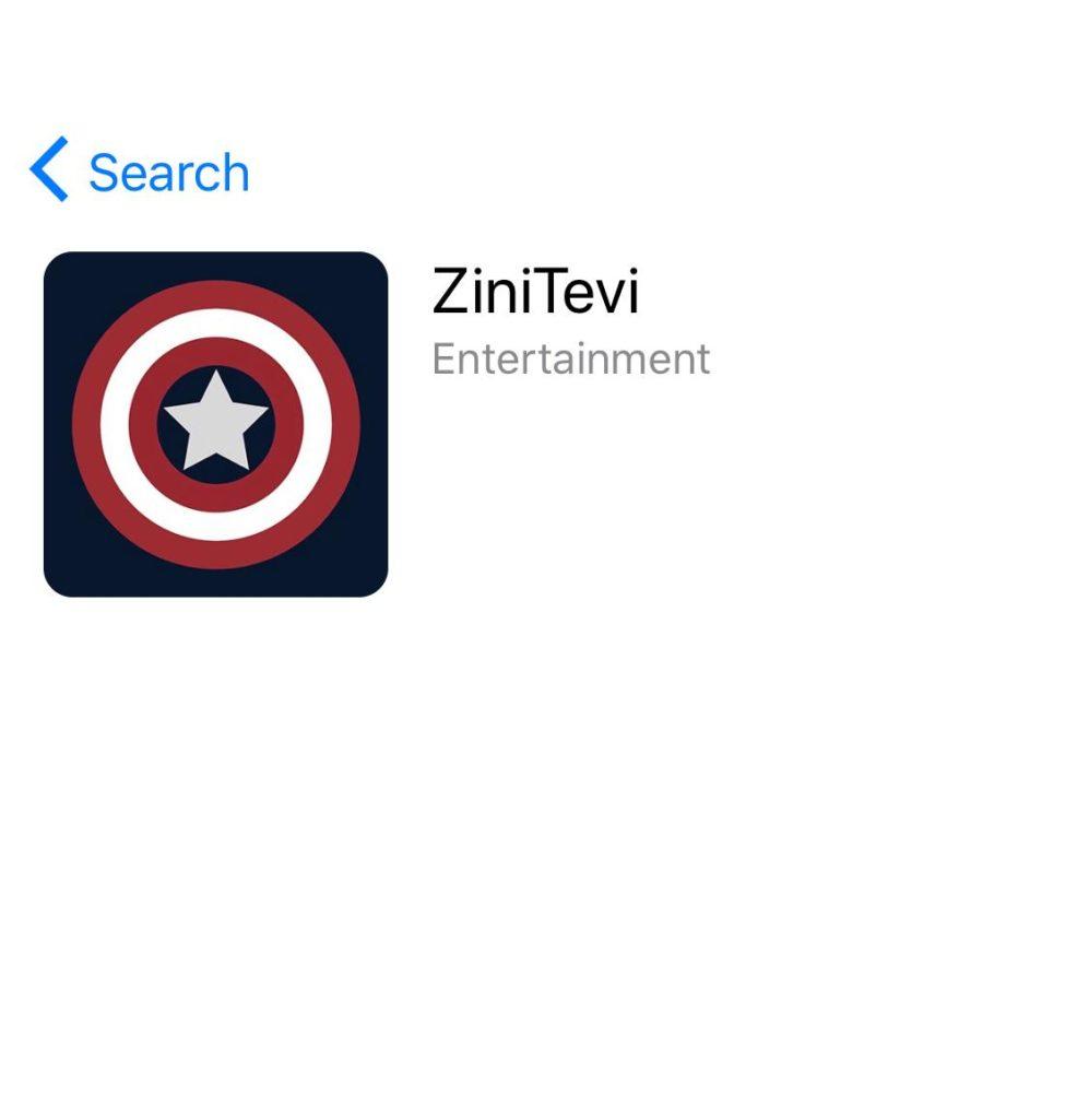 zinitevi download